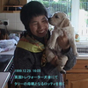 ホープ♀ 2012.01.26.生れ 父:トレウォーター・タリー  母:ホープ・フォー・ザ フューチャー